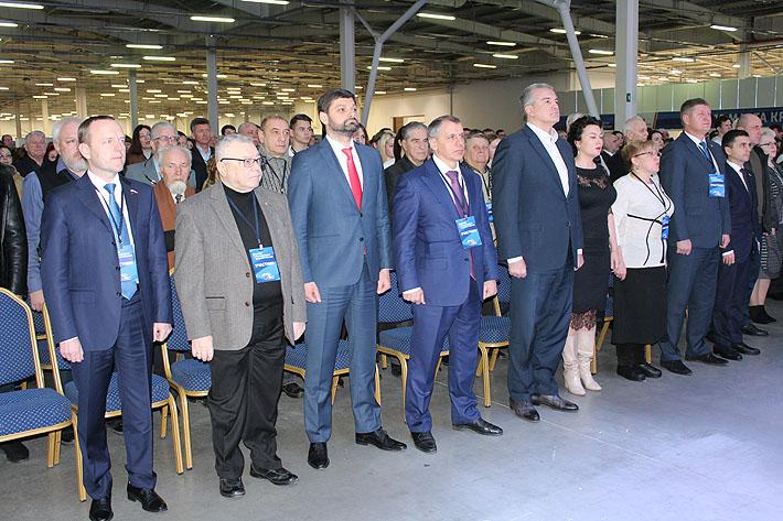 В Симферополе прошел форум «Крымская весна. Выбираем будущее»